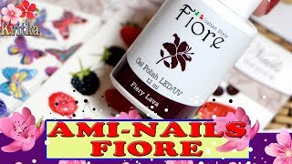 Ami-Nails: Fiore: КОНКУРС: Дизайн ногтей: Соколова Светлана