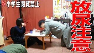 【放尿失禁】女性におしっこをかけたらブチ切れるかやってみた!!!! 野ション 検索動画 23