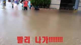 왜저라노~ 오지마라!! 부산 비 피해중.. 꼭 저런사람이 있드라 현재부산날씨 South Korea Busan flood