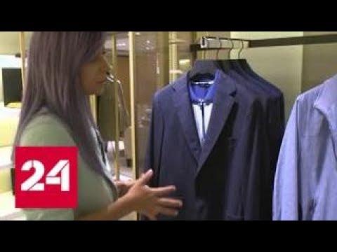 Модный приговор. Специальный репортаж Арсения Молчанова – Россия 24