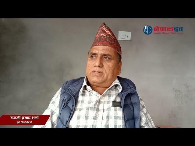 पूर्व ऊर्जा राज्यमन्त्री  शर्मा एमाले छाडेर  नेकपा एकीकृत समाजवादीमा