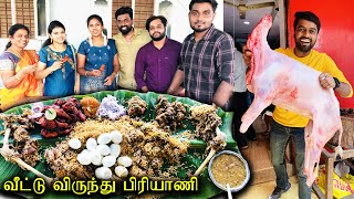 FULL GOAT BIRYANI - Easter Veetu Virundhu | DAN JR VLOGS
