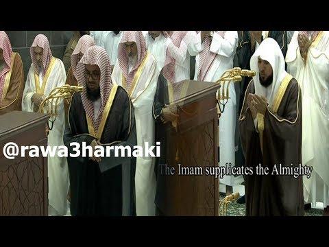 صلاة التراويح من الحرم المكي ليلة 7 رمضان 1438 للشيخ سعود الشريم وماهر المعيقلي كاملة مع الدعاء