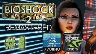 Bioshock 2 Remastered Walkthrough Part 1