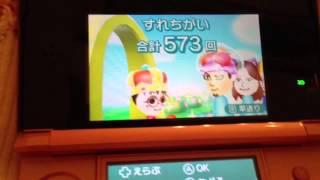 二日目夜 なぜ日本人とすれ違ったし! thumbnail