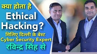 Cyber security |  why we need Cyber security expert for business | Startup Authority