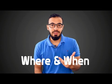 شرح Where و When كـ Relative adverbs