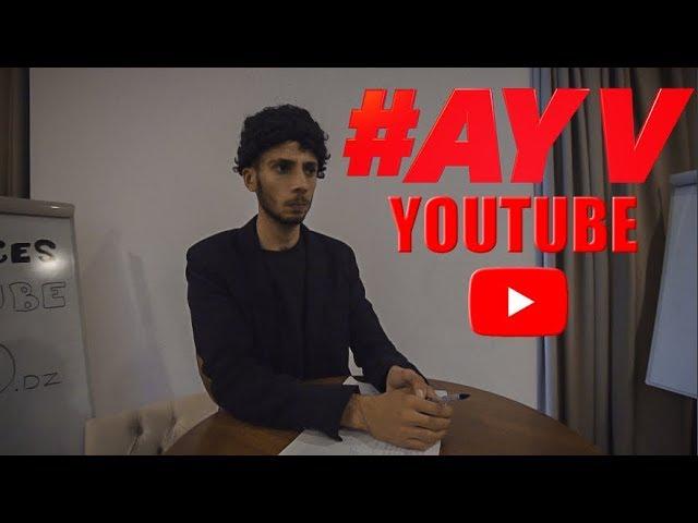 MOURAD OUDIA  -  YOUTUBE #AYV02