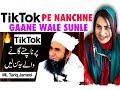 TiKToK Karne Ka Anjaam - MAULANA TARIQ JAMEEL Bayan | Tik Tok Par Nachne Gaane Wale | Latest Bayan Mp3