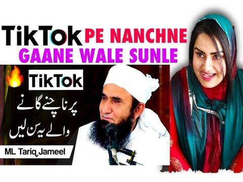 TiKToK Karne Ka Anjaam - MAULANA TARIQ JAMEEL Bayan   Tik Tok Par Nachne Gaane Wale   Latest Bayan