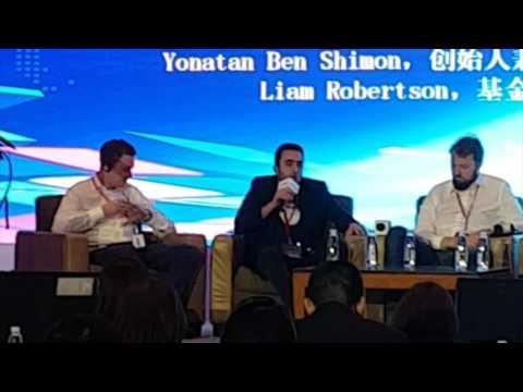Blockchain Finance & Fintech China 2017