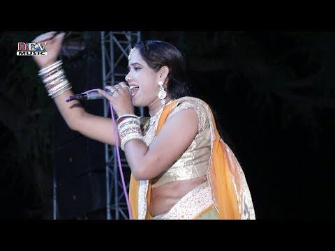 अर ॰॰र र र र बोलों रे जयकारो   NEELU RANGILI NEW SONG : MARWADI SONG : RAJASTHANI FOLK MEDIA SONG