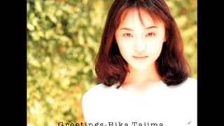 作詞:田嶋里香 作曲:野中則夫 アルバム「Greetings」から.