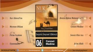 Seyyid Veysel Ekinci - Cennet Medine