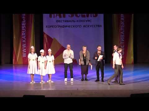Гала-концерт фестиваля Карусель, финал, Самара 19-20.04.19