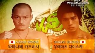 20090223 K1 MAX Daisuke Uematsu vs Kazuhisa Watanabe