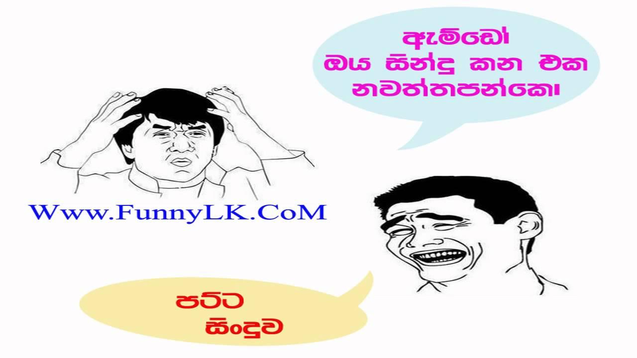 Sinhala Poth - Books.lk