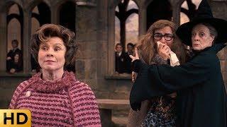 Амбридж выгоняет профессора Трелони. Гарри Поттер и Орден Феникса.