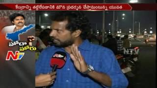 Pawan Kalyan Fans Question Leaders over Silent ...