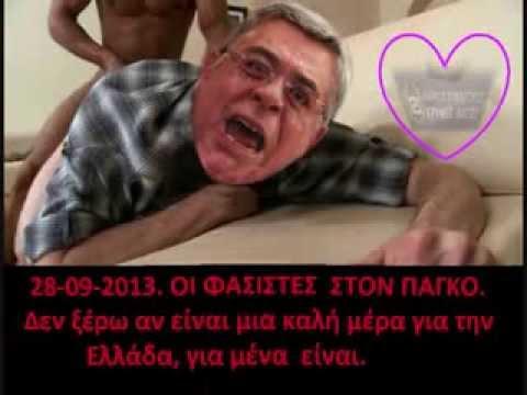 Νικόλαος Μιχαλολιακος