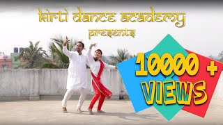 esho-hey-ek-je-chhilo-raja-soumeli-panja-bengali-song-dance