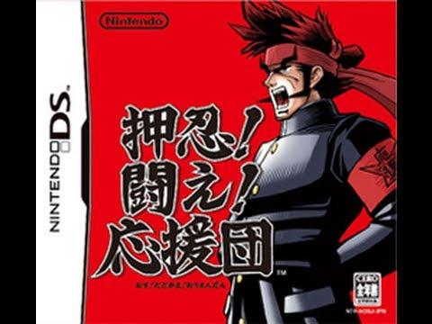 Osu! Tatakae! Ouendan (Hey! Fight! Cheer Squad) Gameplay