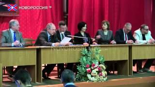 Международный научный форум в ДНР