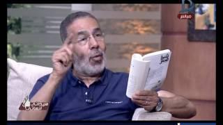 برنامج سيداتي انساتي | قصة عم سيد من كتاب شبرا مصر للكاتب والسيناريست