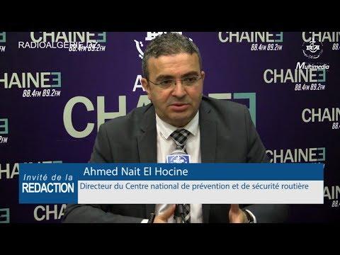 Ahmed Nait El Hocine Directeur du Centre national de prévention et de sécurité routière