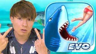サメが人間やら食べて大きくなるグロゲー!! Hungry shark #2 PDS thumbnail