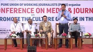 NCMJ Speaker - Bhupesh Kohli