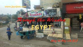 Through the Window - Egypt - Street Views - Travel Blog