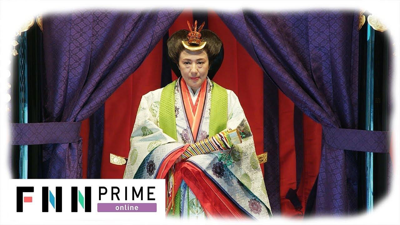 さま 皇后 雅子