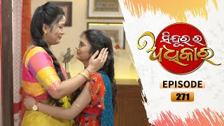 Sindurara Adhikara | Full Ep 271 | 8th Apr 2021 | Odia Serial - TarangTV