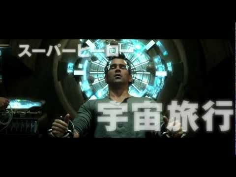 8/10公開『トータル・リコール』予告編