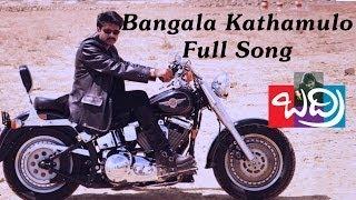 Bangala Kathamulo Full Song ll Badri Movie ll Pawan Kalyan, Renudesai
