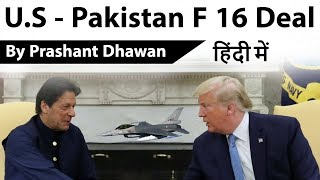 U.S Pakistan F 16 Deal and Impact on India U.S relations Current Affairs 2019