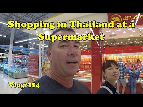 Shopping in Thailand Super Market