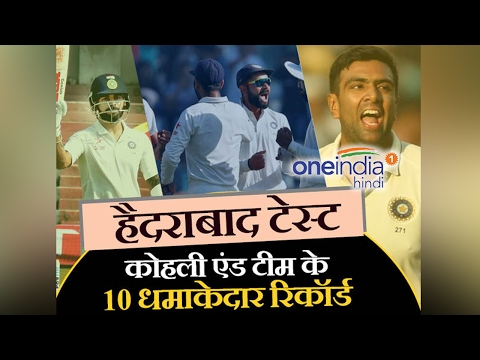 India beat Bangladesh: Here's 10 facts of Hyderabad Test | वनइंडिया हिंदी