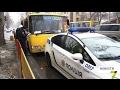 Скользкие дороги: с утра в Одессе произошли три десятка ДТП