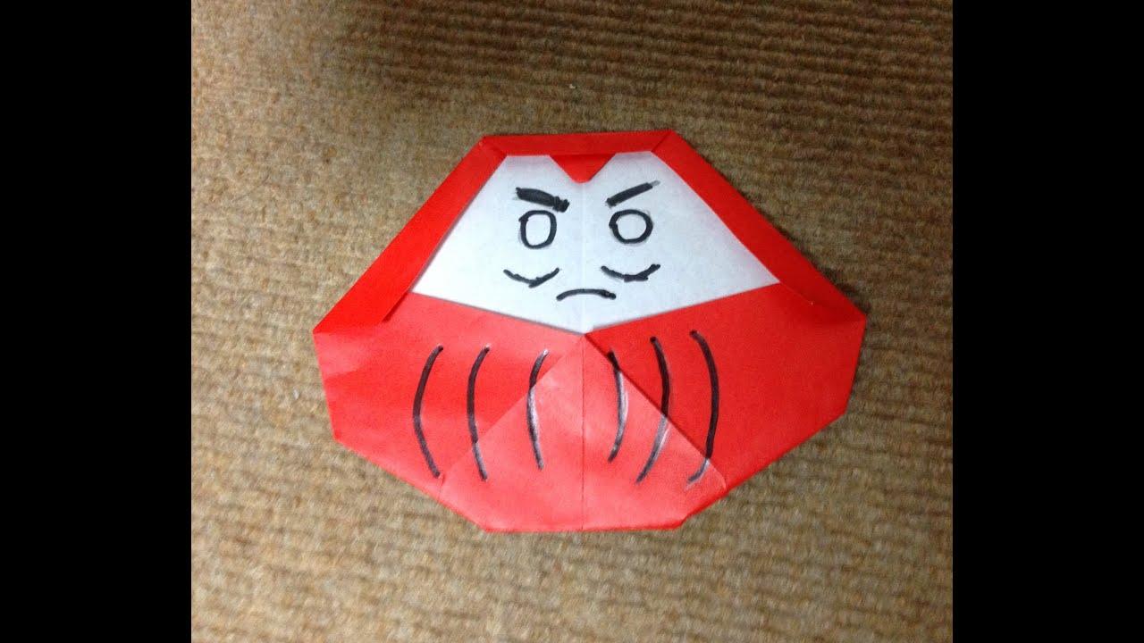 すべての折り紙 鶴 折り紙 : だるま 折り紙 折リ方 作り方 ...