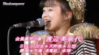 新・新会員番号の唄 富川春美 検索動画 18