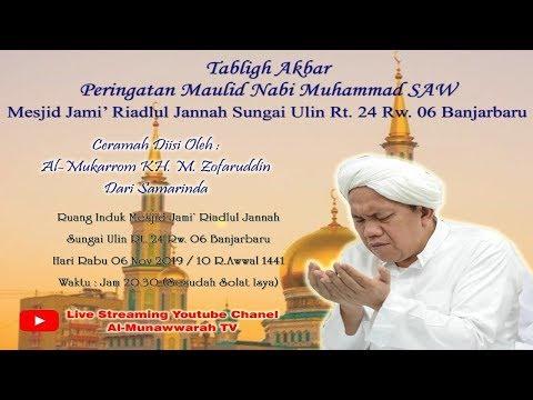 Tabligh Akbar Bersama KH. Zofaruddin (Guru Udin) Dari Samarinda