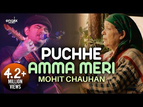 Puchhe Amma | Mohit Chauhan | Pavithra Chari | Gaurav Guleria | Saanjh Film | FULL VIDEO
