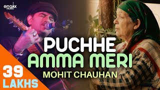 Mohit Chauhan Songs | Puchhe Amma Meri | Pavithra Chari | Himachali Pahari Song Saanjh Film