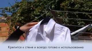 Настенная сушилка для белья Wallfix с боксом Brabantia 475924(Настенная сушилка для белья Wallfix с боксом Brabantia 475924 http://lanfir.ru/475924-nastennaya-sushilka-dlya-belya-wallfix-s-boksom/ Эту сушилку для..., 2015-04-04T17:25:17.000Z)