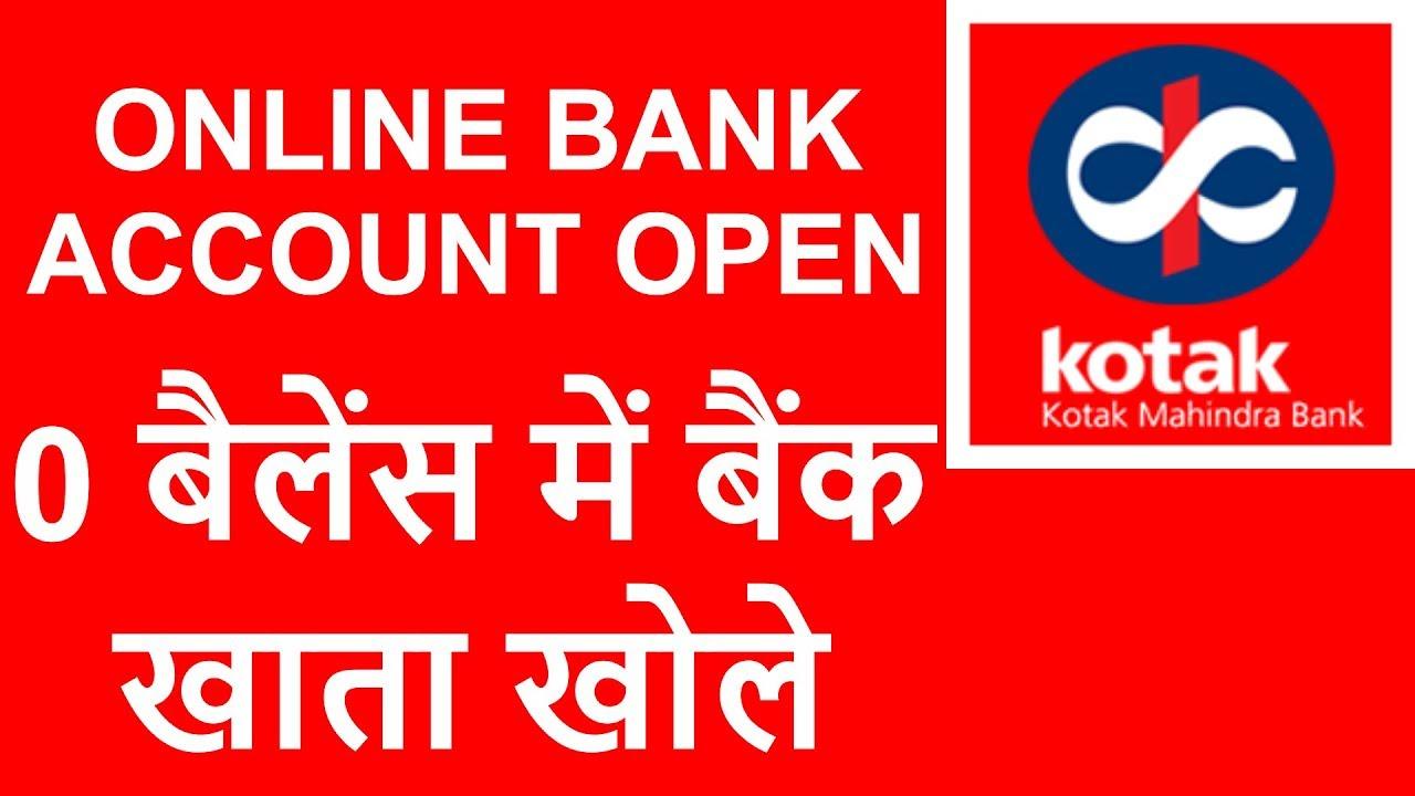 Bank Account Zero Balance Savings Account Earn 6 With Kotak 811 Online Kotak Mahindra Bank Youtube