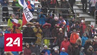 Смотреть видео Золотой дубль Александра Большунова на этапе Кубка мира по лыжам - Россия 24 онлайн