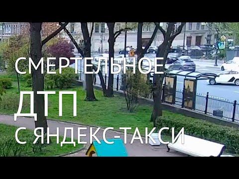 Смертельное ДТП на Суворовском проспекте. Что произошло