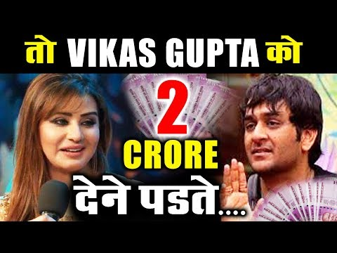 Shilpa Shinde EXPOSES Vikas Gupta Again In An Interview